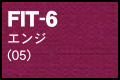 FIT-6 エンジ
