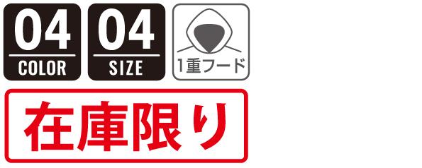 00242-CFZ