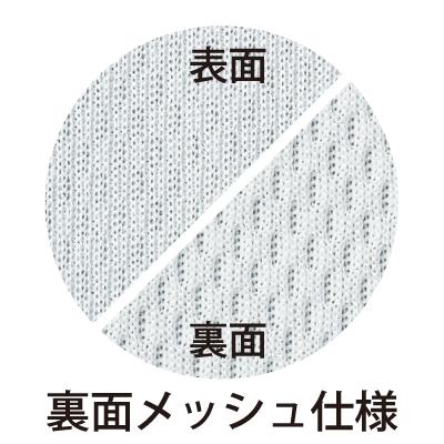 00331-ABP