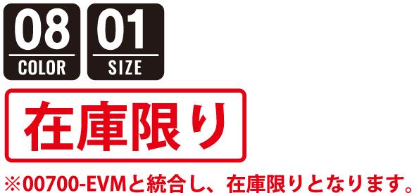 00701-NOM