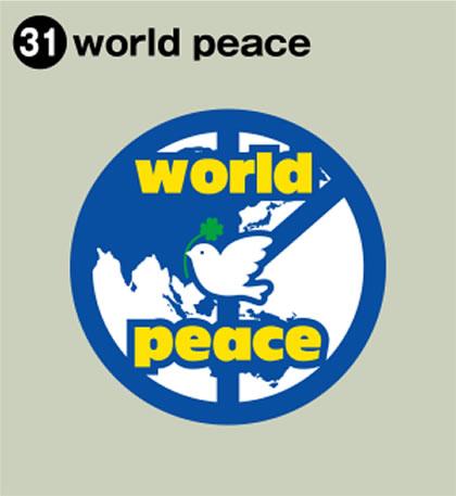 31-world peace