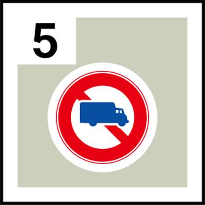 5-道路標識