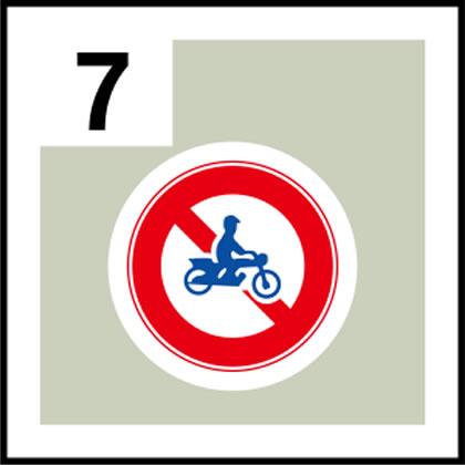 7-道路標識