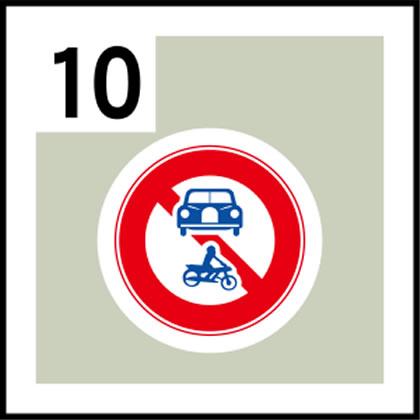 10-道路標識