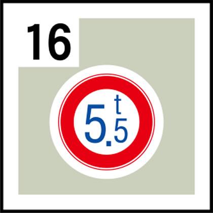 16-道路標識