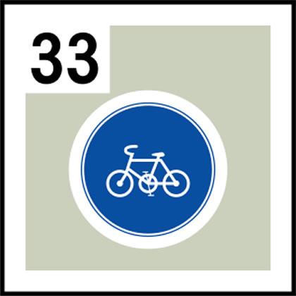 33-道路標識