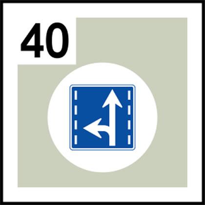 40-道路標識