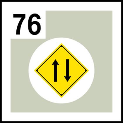 76-道路標識