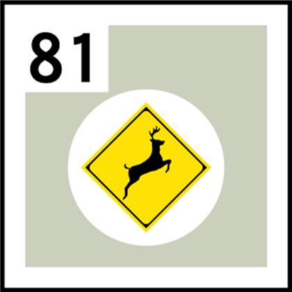 81-道路標識