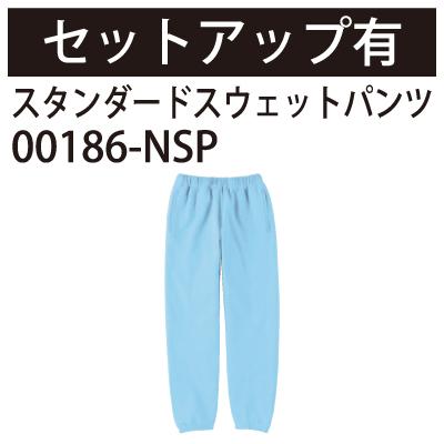 00183-NSC