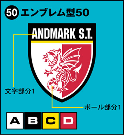 50-エンブレム型50
