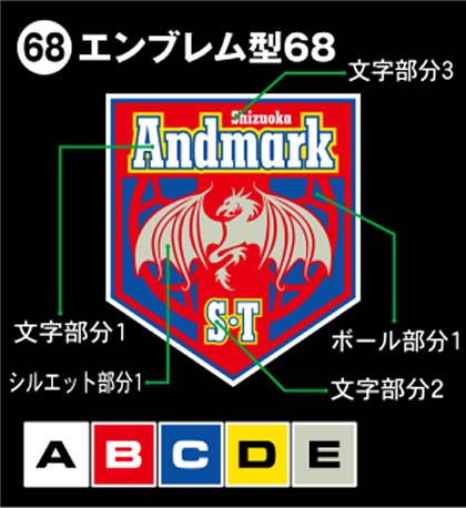 68-エンブレム型68