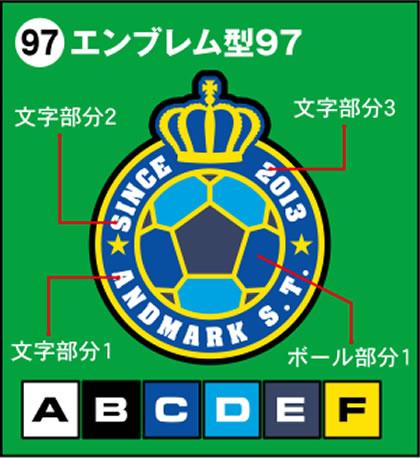97-エンブレム型97
