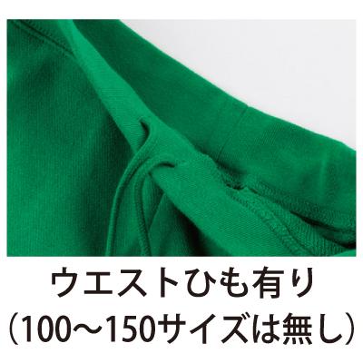 00220-MHP