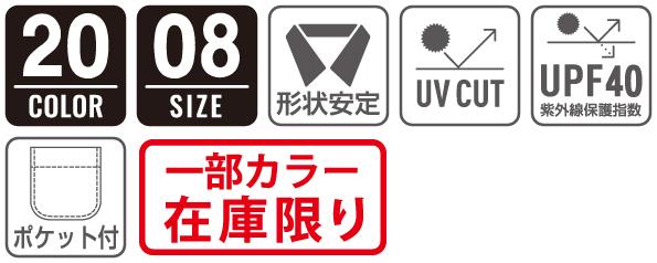 00100-VP