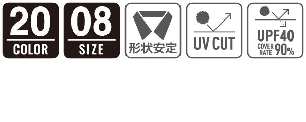 00141-NVP