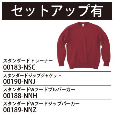 00186-NSP
