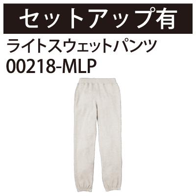 00219-MLC