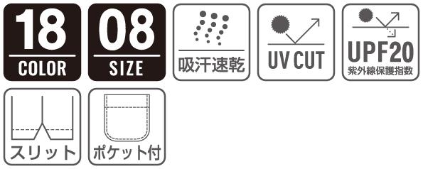 00335-ALP