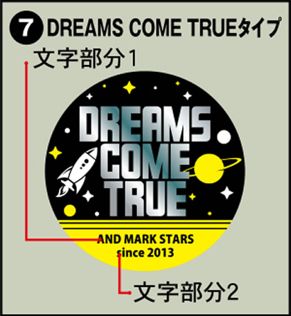 7-DREAMS COME TRUEタイプ