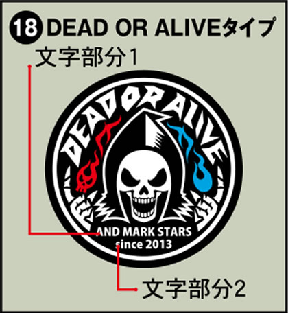 18-DEAD OR ALIVEタイプ