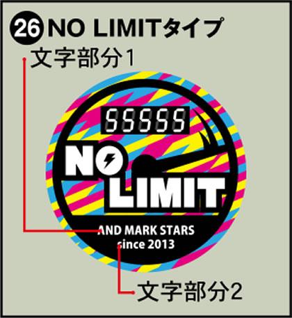 26-NO LIMITタイプ