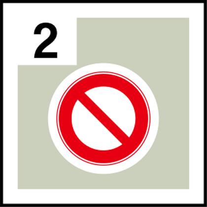 2-道路標識
