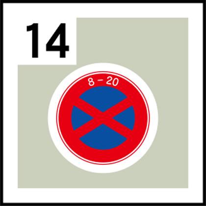 14-道路標識