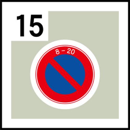 15-道路標識