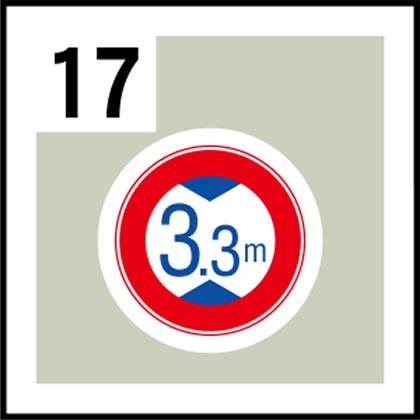 17-道路標識
