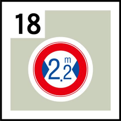 18-道路標識