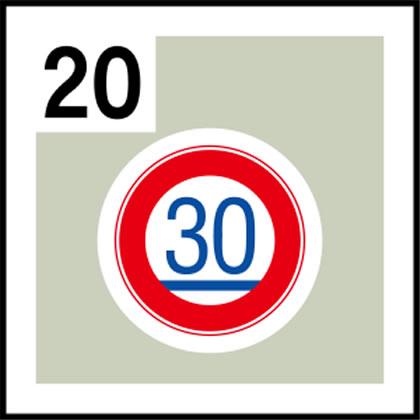 20-道路標識