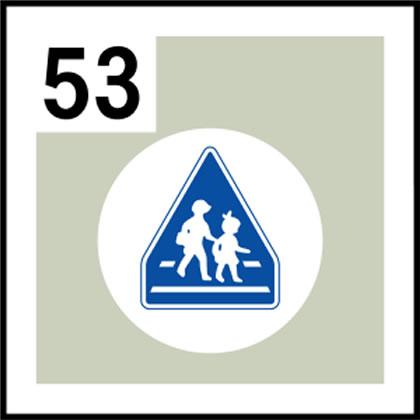 53-道路標識