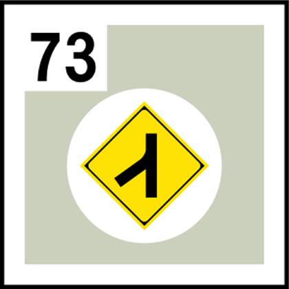 73-道路標識