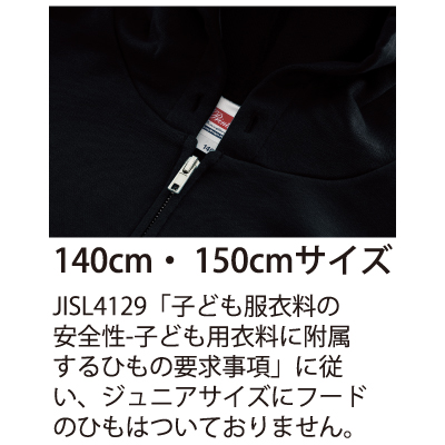 00185-NSZ