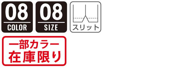 00197-BDP