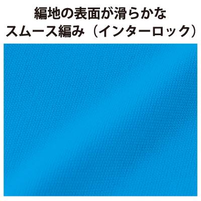 00351-AIP