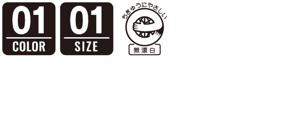 00762-ENN