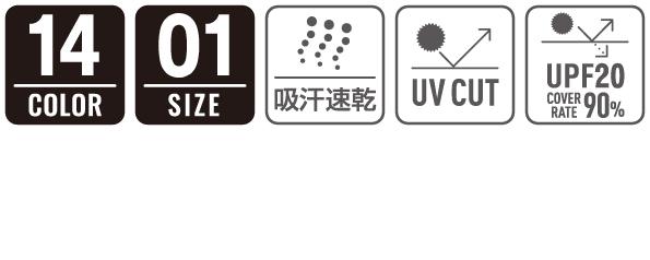 00727-ACC