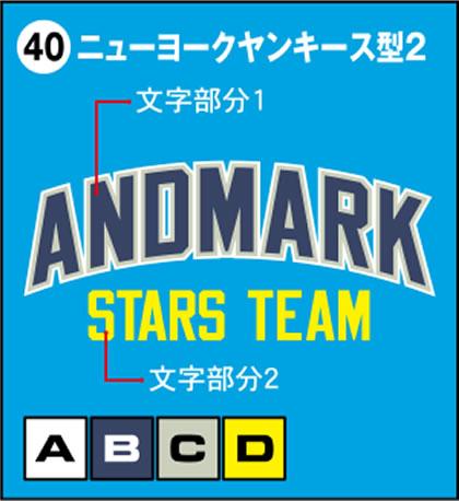 40-ニューヨークヤンキース型2