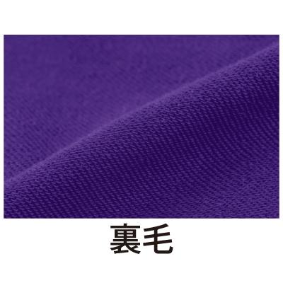 00188-NNH