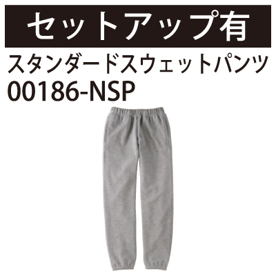 00190-NNJ