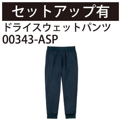 00344-ASJ
