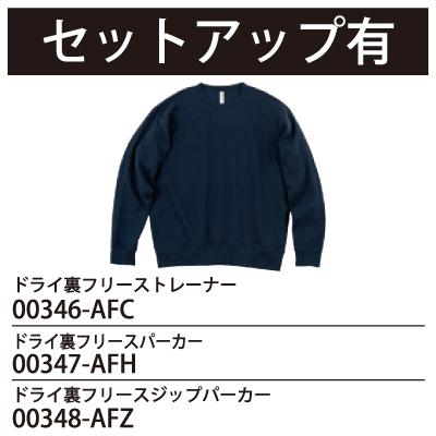 00349-AFP