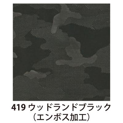 7061-01