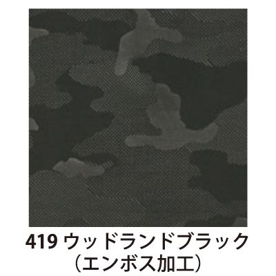 7067-01
