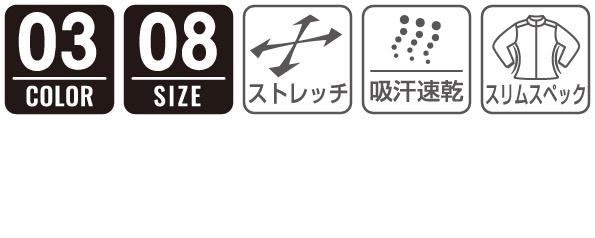 00374-SAP